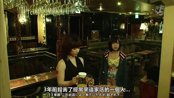 「小野恵令奈字幕組」130509 背心戰士 ep03_201361312034