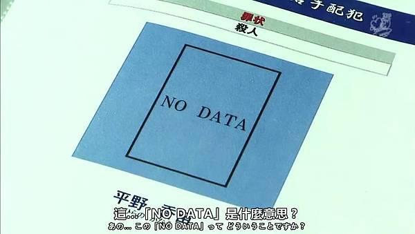 「小野恵令奈字幕組」130509 背心戰士 ep03_2013613132