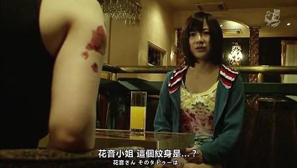 「小野恵令奈字幕組」130509 背心戰士 ep03_201361312246