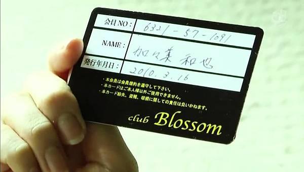 「小野恵令奈字幕組」130509 背心戰士 ep03_201361311633