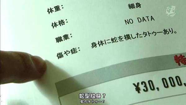 「小野恵令奈字幕組」130509 背心戰士 ep03_20136131527