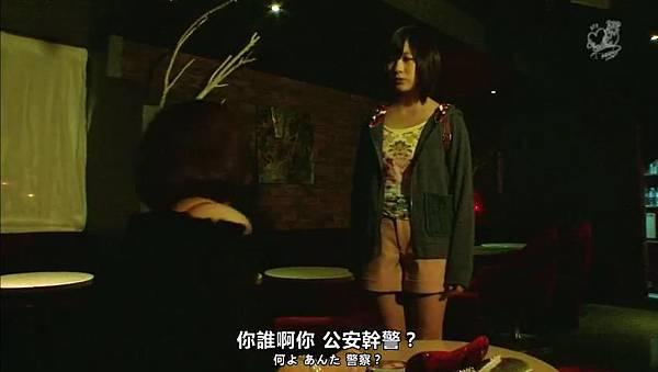 「小野恵令奈字幕組」130509 背心戰士 ep03_2013613212351