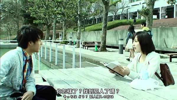「小野恵令奈字幕組」130509 背心戰士 ep03_201361321257