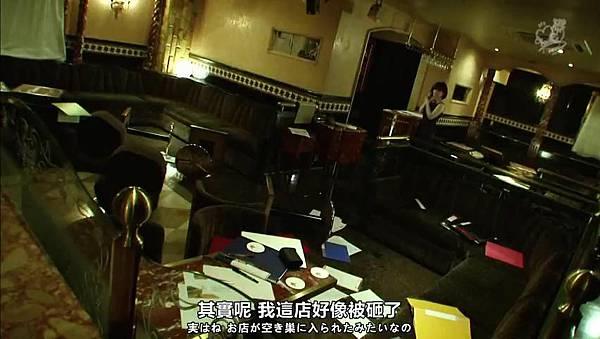 「小野恵令奈字幕組」130509 背心戰士 ep03_201361321302