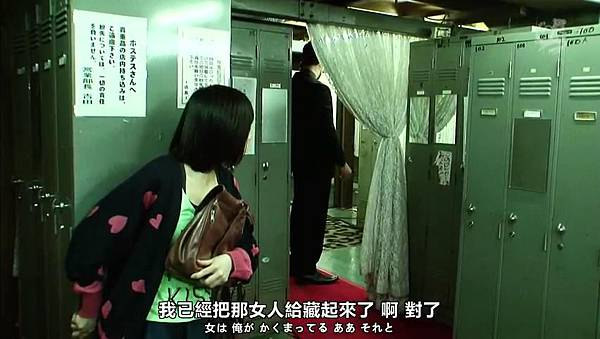 「小野恵令奈字幕組」130509 背心戰士 ep03_2013613214329
