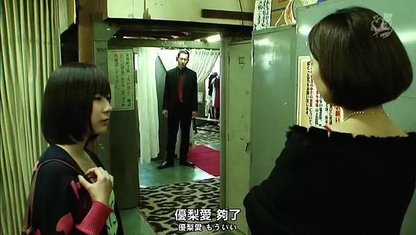「小野恵令奈字幕組」130509 背心戰士 ep03_2013613214511