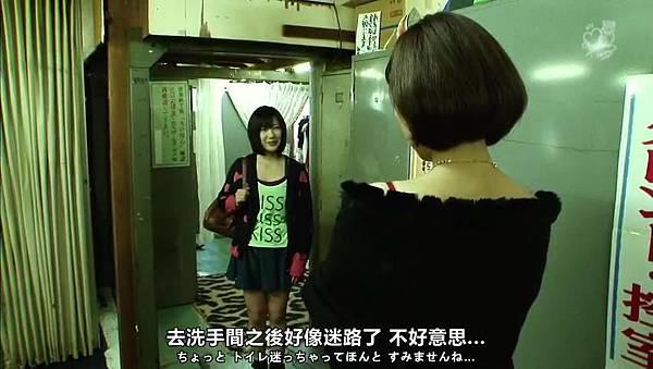 「小野恵令奈字幕組」130509 背心戰士 ep03_2013613214438
