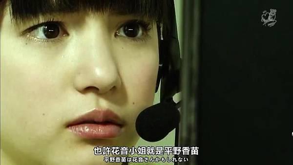 「小野恵令奈字幕組」130509 背心戰士 ep03_2013613215012