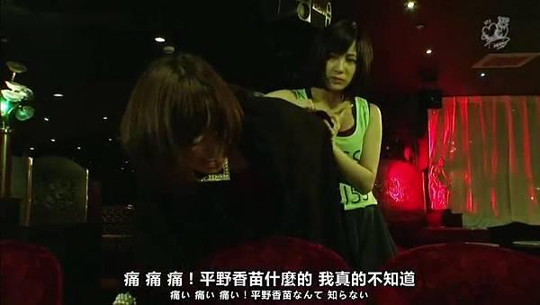 「小野恵令奈字幕組」130509 背心戰士 ep03_2013613214853