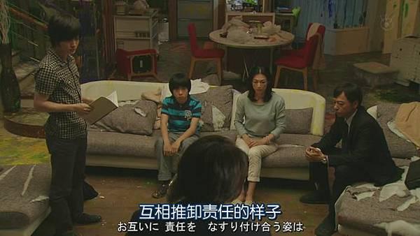 家族游戲 Ep10_201362223743