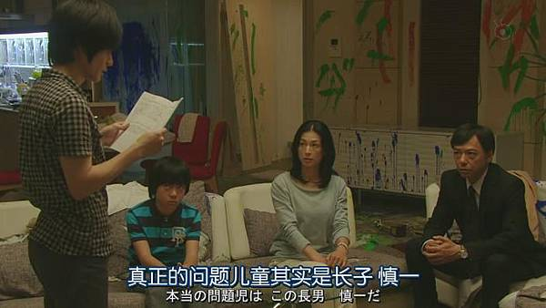 家族游戲 Ep10_201362223023