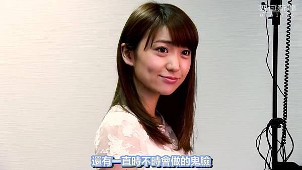 【EP_OshimaYuko字幕組】AKB的人生論-大島優子interview_2013623194438