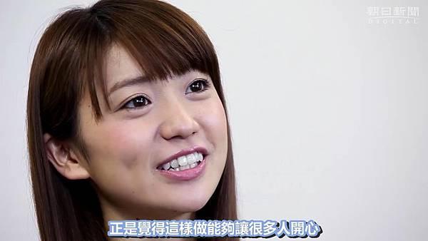 【EP_OshimaYuko字幕組】AKB的人生論-大島優子interview_2013623194811