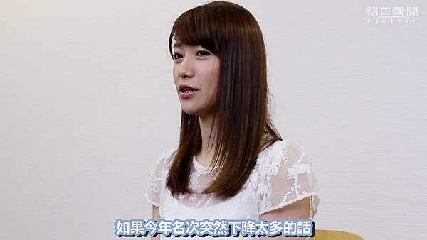 【EP_OshimaYuko字幕組】AKB的人生論-大島優子interview_2013624114329