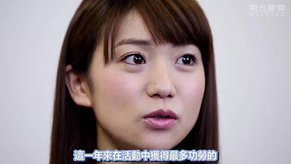 【EP_OshimaYuko字幕組】AKB的人生論-大島優子interview_2013624115315