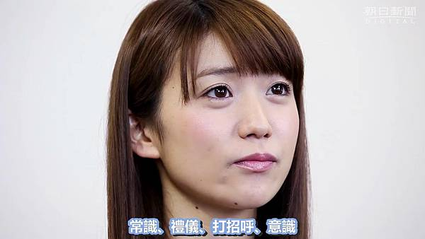 【EP_OshimaYuko字幕組】AKB的人生論-大島優子interview_2013624123521
