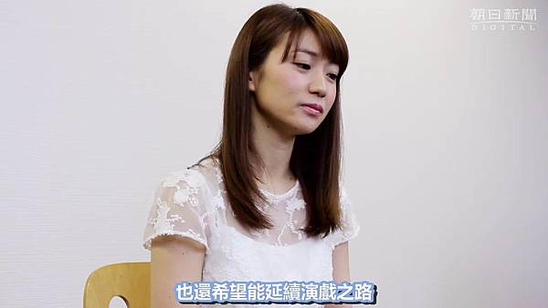 【EP_OshimaYuko字幕組】AKB的人生論-大島優子interview_2013624123724