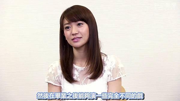 【EP_OshimaYuko字幕組】AKB的人生論-大島優子interview_2013624123816