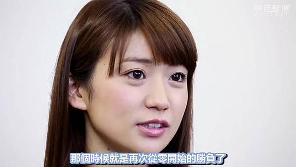 【EP_OshimaYuko字幕組】AKB的人生論-大島優子interview_2013624123843