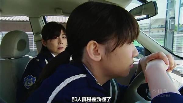 【YukiRinger字幕】Tagarin ep04_2013624135314