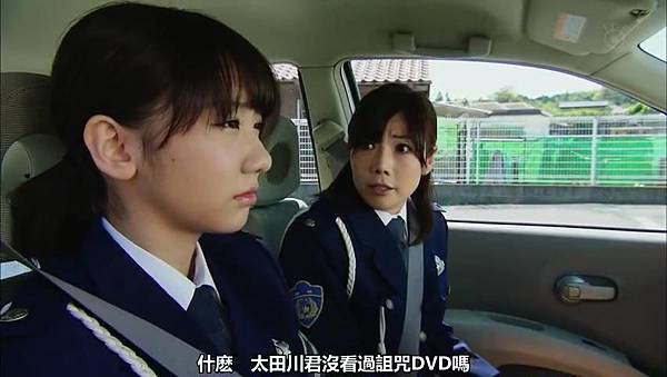 【YukiRinger字幕】Tagarin ep04_2013624135252