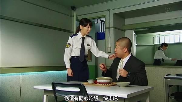 【YukiRinger字幕】Tagarin ep04_201362413568