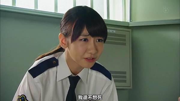 【YukiRinger字幕】Tagarin ep04_2013624135629