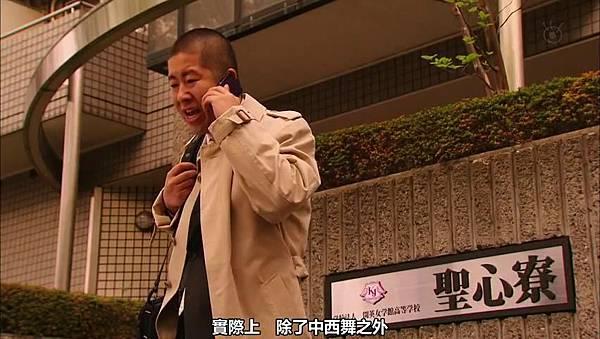 【YukiRinger字幕】Tagarin ep04_2013624135854