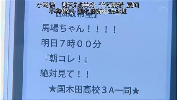 35歲的高中生 Ep11_201362513273