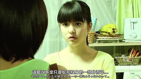 「小野恵令奈字幕組」130516 背心戰士 ep04_20136290383