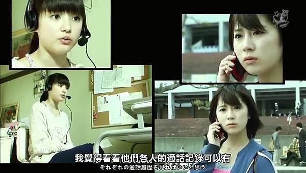 「小野恵令奈字幕組」130516 背心戰士 ep04_20136290464