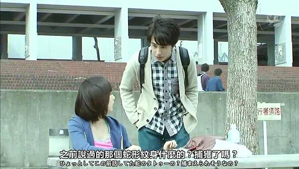 「小野恵令奈字幕組」130516 背心戰士 ep04_201362904029