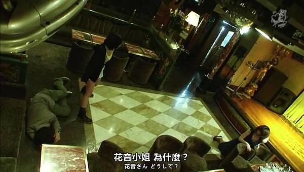 「小野恵令奈字幕組」130516 背心戰士 ep04_201362913849