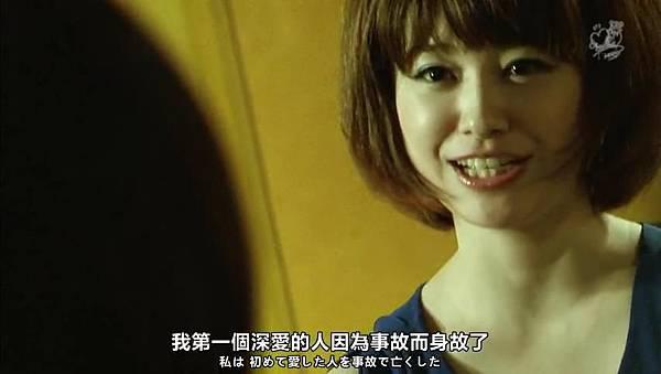 「小野恵令奈字幕組」130516 背心戰士 ep04_201362913923