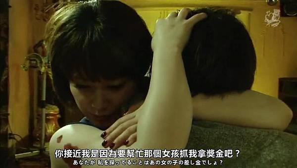 「小野恵令奈字幕組」130516 背心戰士 ep04_20136291380