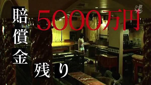 「小野恵令奈字幕組」130516 背心戰士 ep04_201362915412