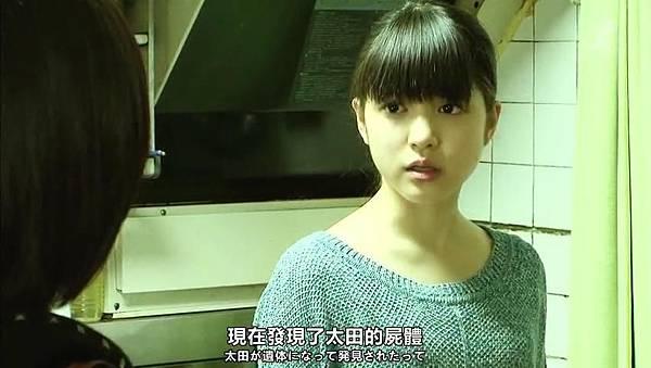 「小野恵令奈字幕組」130516 背心戰士 ep04_201362915443