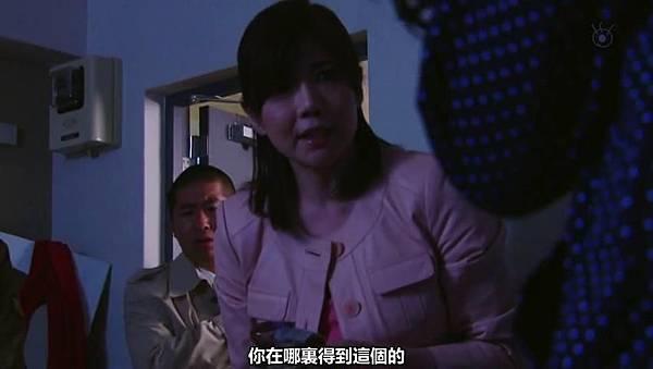 【YukiRinger字幕】Tagarin ep05_201371165538