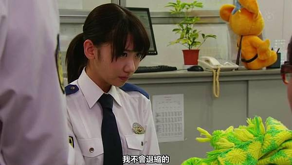 【YukiRinger字幕】Tagarin ep05_201371165927