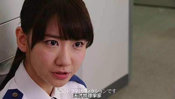 【YukiRinger字幕】Tagarin ep05_20137117137