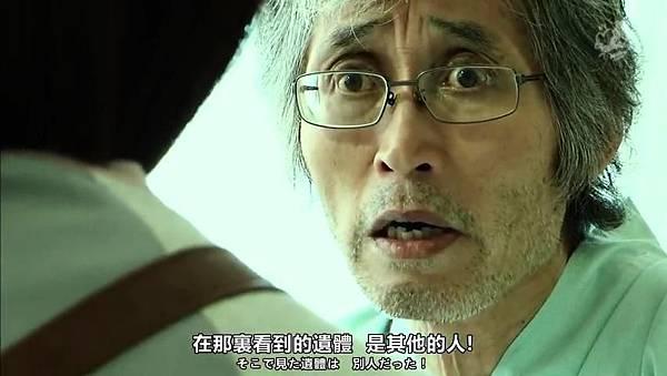 「小野恵令奈字幕組」130523 背心戰士 ep05_20137323217