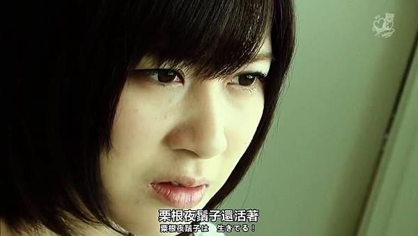 「小野恵令奈字幕組」130523 背心戰士 ep05_20137323322