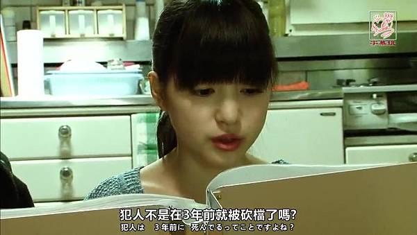「小野恵令奈字幕組」130523 背心戰士 ep05_20137321947
