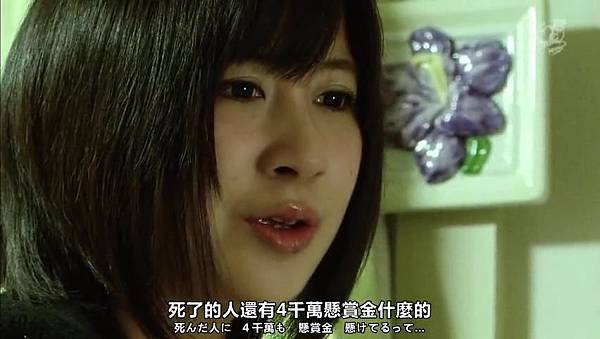「小野恵令奈字幕組」130523 背心戰士 ep05_20137322023