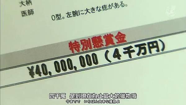 「小野恵令奈字幕組」130523 背心戰士 ep05_20137321739