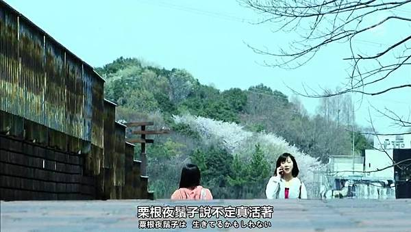 「小野恵令奈字幕組」130523 背心戰士 ep05_20137323158