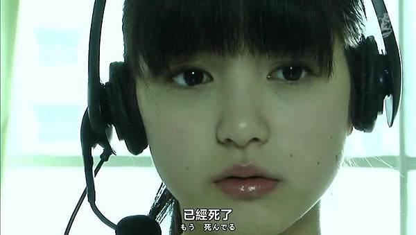 「小野恵令奈字幕組」130523 背心戰士 ep05_2013732355