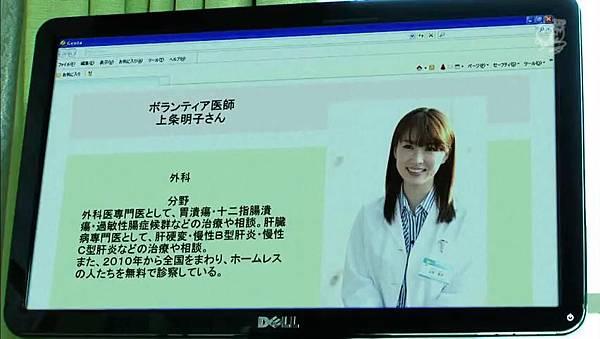 「小野恵令奈字幕組」130523 背心戰士 ep05_201373231341