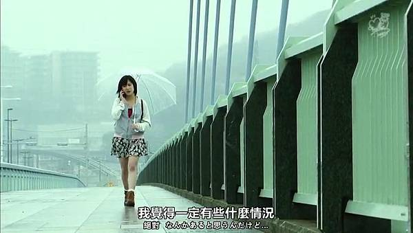 「小野恵令奈字幕組」130523 背心戰士 ep05_201373232054