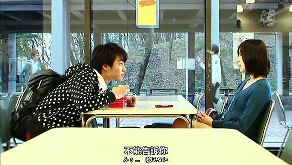 「小野恵令奈字幕組」130523 背心戰士 ep05_201373232540